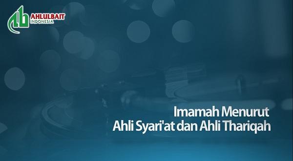 Imamah Menurut Ahli Syari'at dan Ahli Thariqah