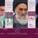 7 Tokoh Syiah Masuk dalam 50 Muslim Paling Berpengaruh di Dunia