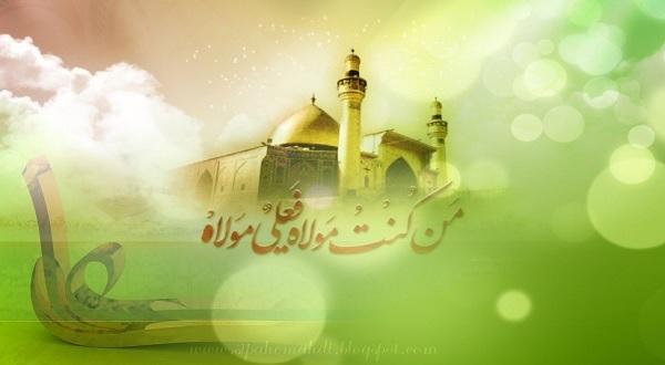 Pesan Imam Ali as Mengenai Kepemimpinan dalam Islam