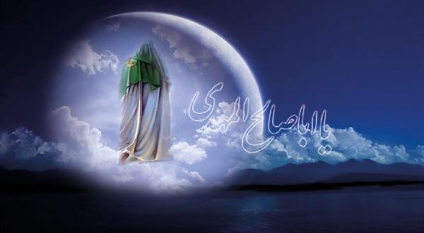 Konsep Mahdiisme dalam Perspektif Mazhab Ahlulbait [1]