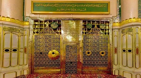 Akhir Safar, Hari Syahadah Rasulullah SAW