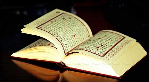 Syiah antara Fitnah dan Fakta: Syiah Punya Alquran Berbeda?