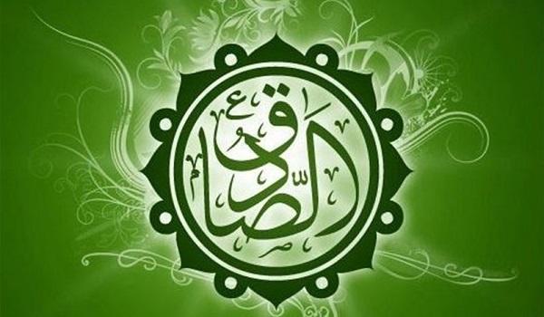 Persatuan Islam dalam Perspektif Imam Jafar Shadiq