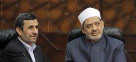 Syiah & Sunnah: Sumber Syariat Islam dalam Dua Mazhab [1/4]