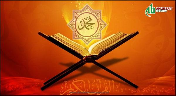 Mengenal Rasulullah SAW Melalui Ayat Suci Alquran