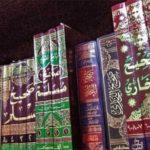 Pandangan Sunni dan Syiah tentang Sunah Nabi SAW [1/2]