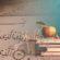 #Thabathabai: Islam dan pendidikan