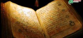 Pandangan Sunni dan Syiah tentang Alquran