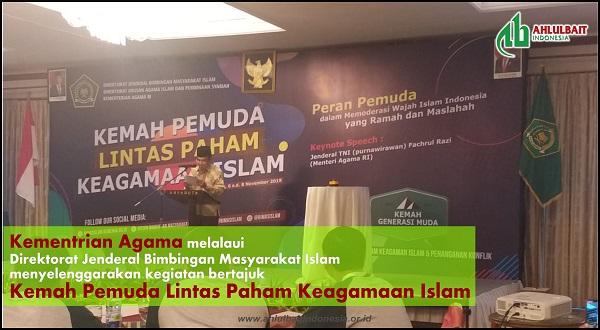 Kementrian Agama adakan Kegiatan Kemah Pemuda Lintas Paham Keagamaan Islam
