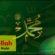 #Thabathabai: Kedudukan Rasulullah di atas Para Nabi