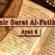 Tafsir Surat Al-Fatihah Ayat 6