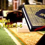 Tafsir Surat Al-Falaq Ayat 1-5 [bag 1]