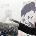 Biografi Singkat Sayid Ruhullah Musawi Khomeini