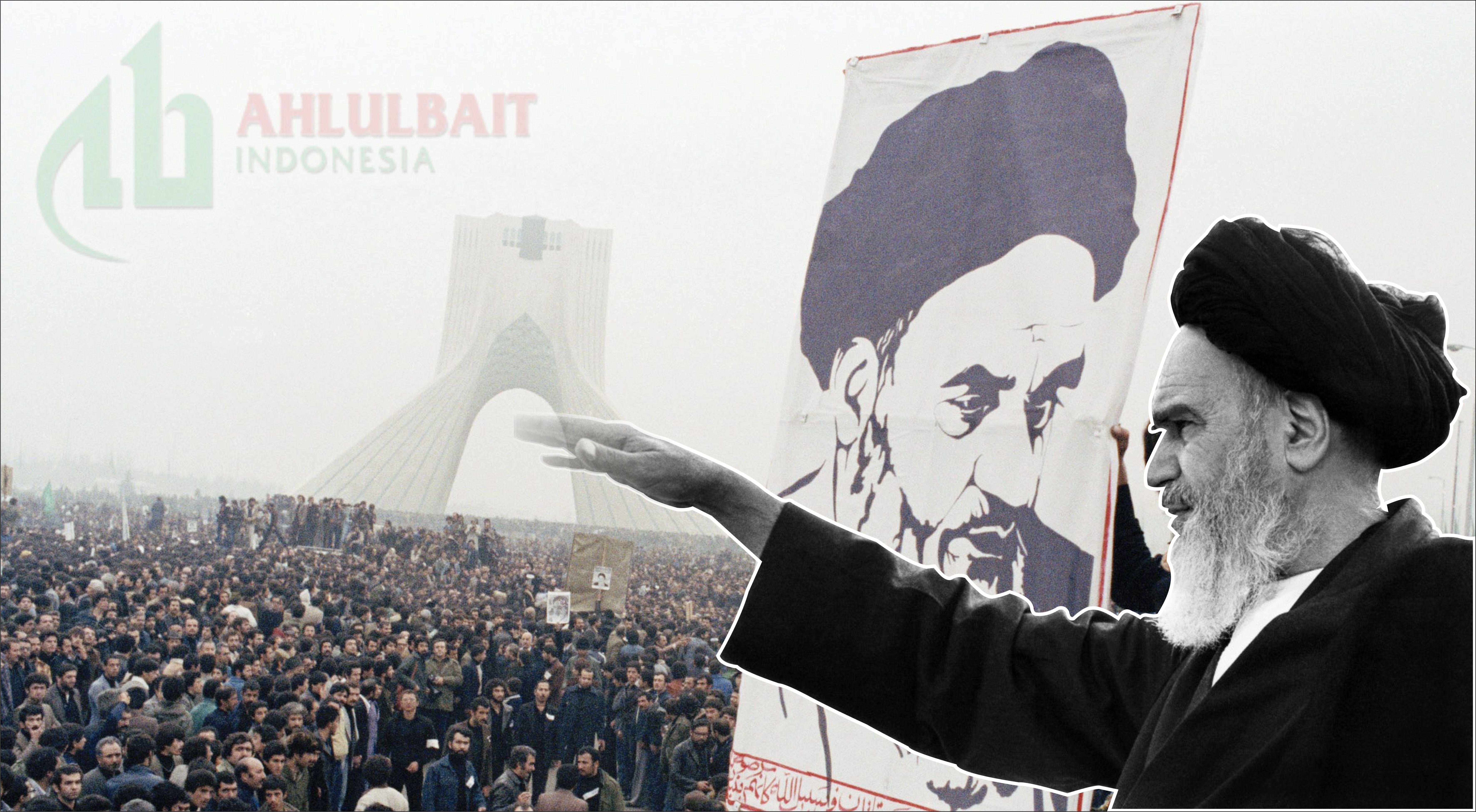 Biografi Singkat Imam Khomeini