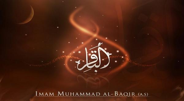 Imam Muhammad al-Baqir as, Pembuka Pintu Khazanah Keilmuan Islam
