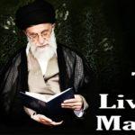 THE LIVING MARTIR