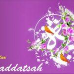 Makna Gelar 'Muhaddatsah' untuk Sayidah Fatimah as