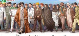 Masyarakat Islam yang Progresif