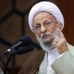 Ayatullah Taqi Misbah Yazdi: Persatuan Harus Berporos pada Kebenaran