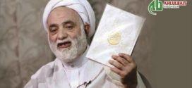 Mengenal Mufasir Milenial, Ayatullah Mohsen Qiraati