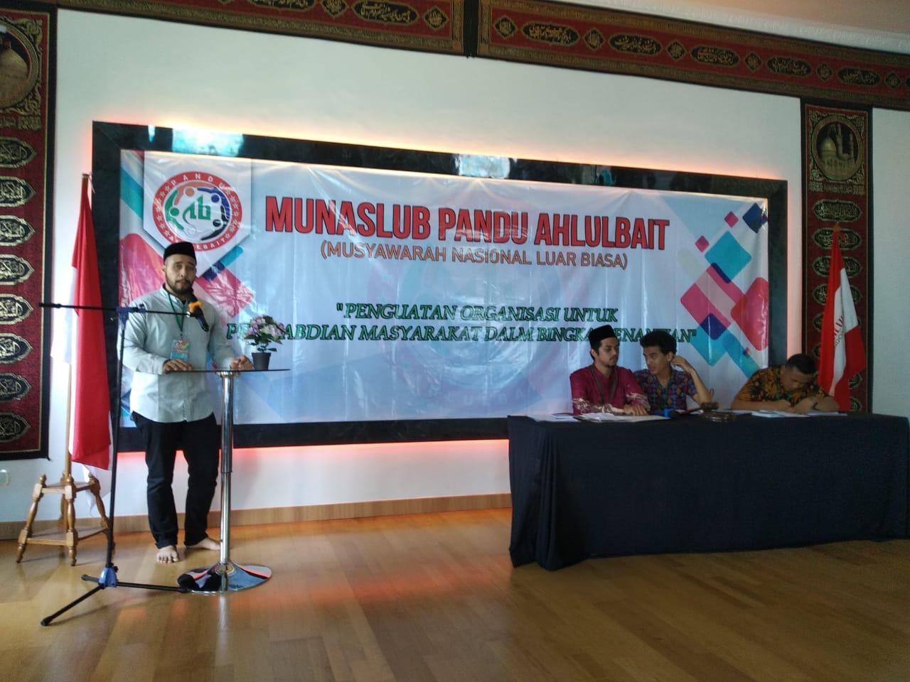 Pandu Ahlulbait, Motor Penggerak Masyarakat