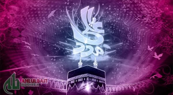 13 Rajab, Peristiwa Kelahiran Imam Ali bin Abi Thalib as