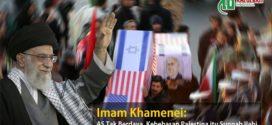 Imam Khamenei: AS Tak Berdaya, Kebebasan Palestina itu Sunnah Ilahi