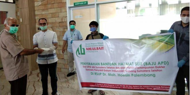 Memperingati Milad Imam Mahdi afs, DPW ABI Sumsel dan DPD ABI Kab Probolinggo Giat Sosial Pencegahan Covid-19