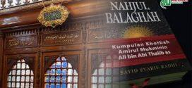Biografi Sayyid Radhi, Pengumpul Ucapan Imam Ali as dalam Nahjul Balaghah