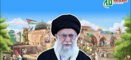 Eksklusif: Pidato Imam Ali Khamenei Memperingati Hari Quds Internasional 2020