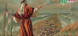 Pertanyaan Seputar Masalah Tauhid: Melihat Allah Swt