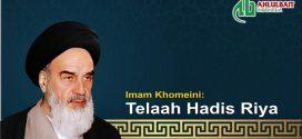Imam Khomeini: Telaah Hadis Riya (Bag. 2)