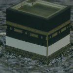 Ayatullah Baqir Sadr: Syarat Utama Kebangkitan Umat