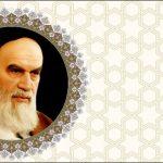 Imam Khomeini: Telaah Hadis Ujub [Bag. 5]