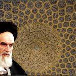 Imam Khomeini: Telaah Hadis Kibr [bag 1]