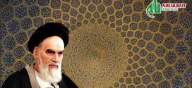 Imam Khomeini: Telaah Hadis Kibr [Bag. 4]