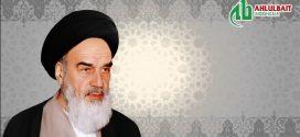 Imam Khomeini: Telaah Hadis Kibr [Bag. 2]
