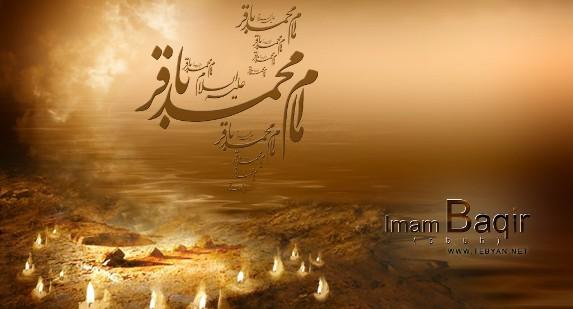 Kedermawanan Imam Baqir as