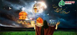 Budi Pekerti Imam Ali Ridha as yang Agung