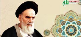 Imam Khomeini: Telaah Hadis Kibr [Bag. 3]