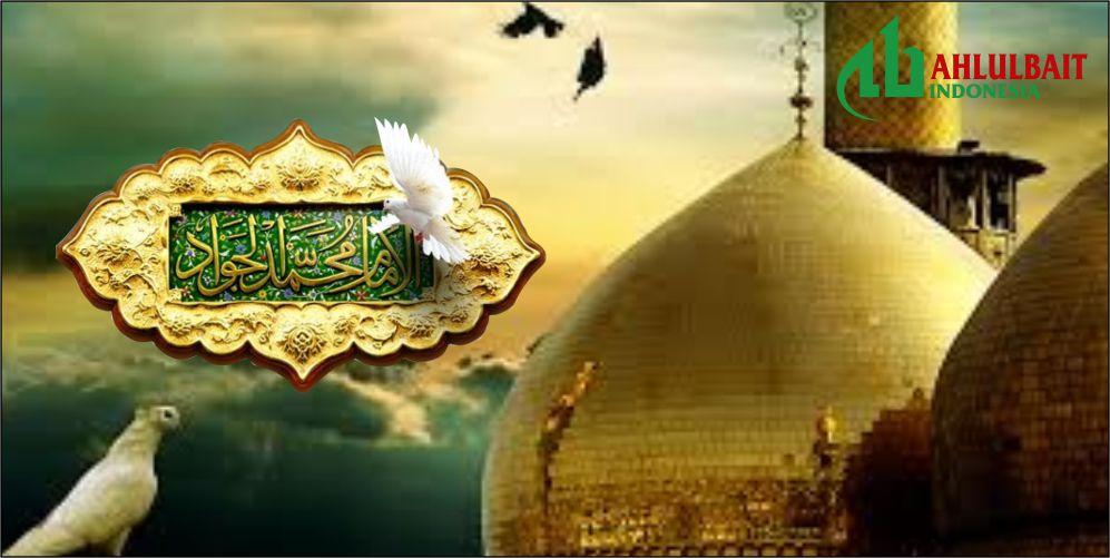 Mengenang Syahadah Imam Muhammad Jawad as