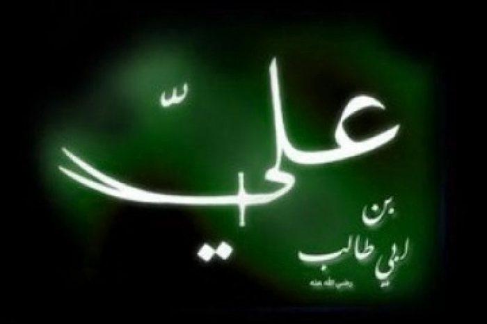 Secuplik Kisah Akhlak Imam Ali as