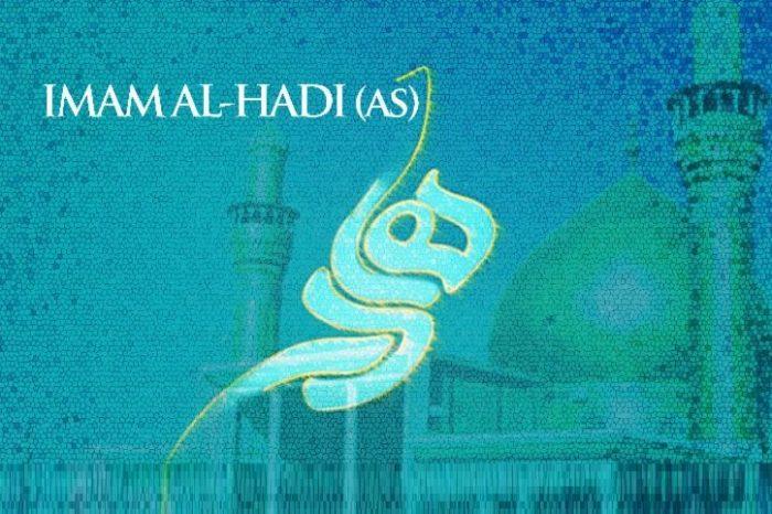 Inilah Kedermawanan Imam Ali Hadi as…