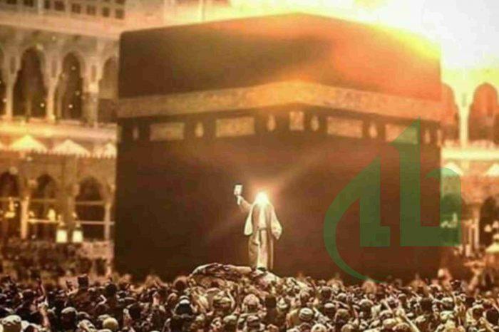 Orasi Imam Husain di Mekah