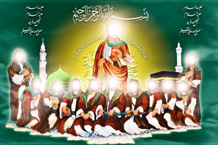 Konsep Imamah, Perspektif Mazhab Ahlulbait