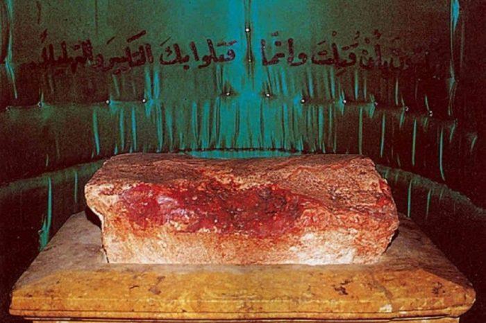 Persinggahan Kepala Suci Imam Husain