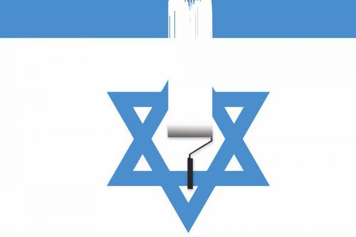 """Zionis """"Israel"""" Musnah Total Jika Bangsa Islam Bangkit Bersama"""