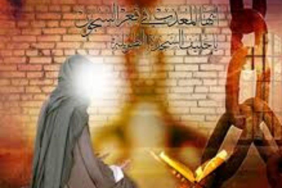 Imam Musa Kazhim Melawan Kezaliman Bani Abasiyah