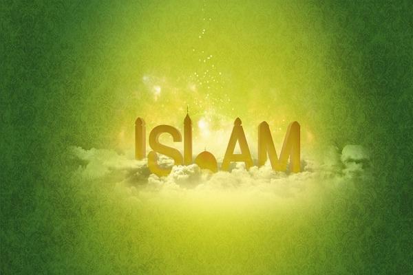 Seruan Islam, Seruan Universal