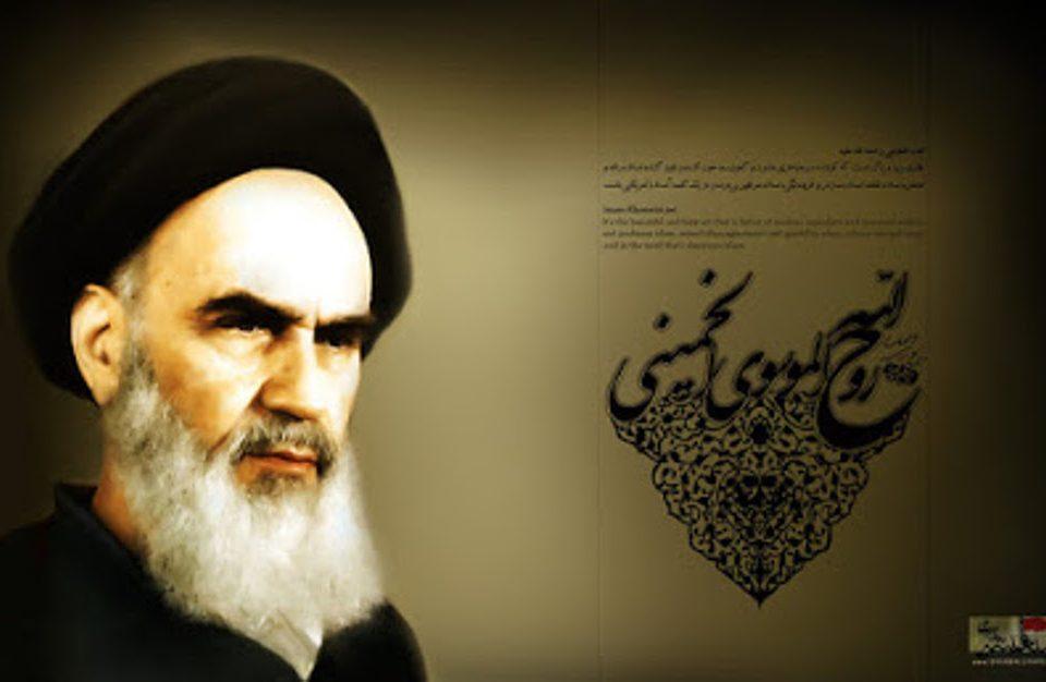 Nasihat Imam Khomeini
